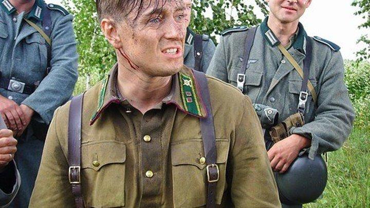 В июне 1941-го (2008)