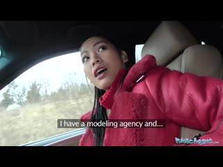Public Agent Big tits Thai lady loves to suck and fuck cock(cumshot,porno,sex,xxx,milf,mature,pov