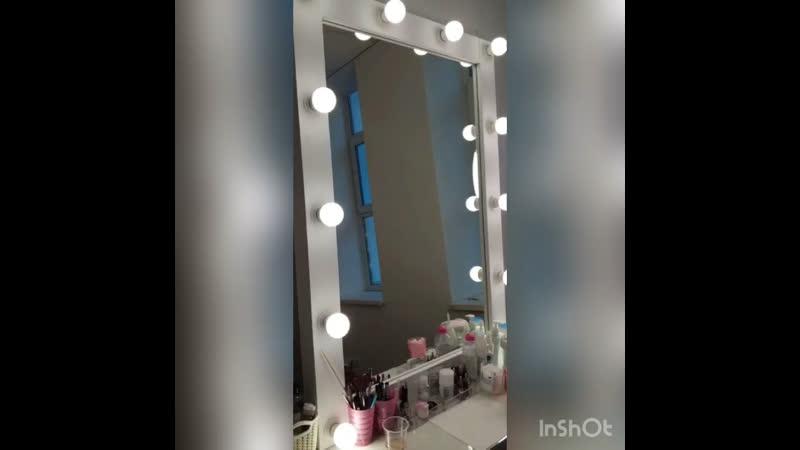 Зеркало размером 90х125см.