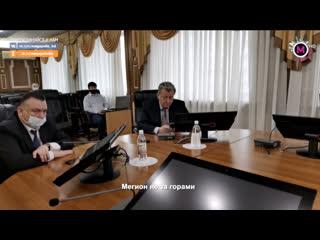 Мегаполис - Мегион не за горами - Нижневартовск