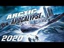 Арктический Апокалипсис Фантастический боевик 2019 новинки кино фильмы онлайн Зарубежные боевики HD