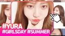 Showbiz Korea Todays PICstagram! YURA유라,Girls Day LEE JOON-GI이준기
