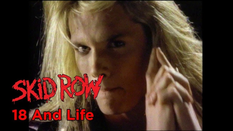 Skid Row - 18 And Life (Official Music Video)