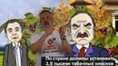 🔥 Беларусь Табакерки с сигаретами от Лукашенко