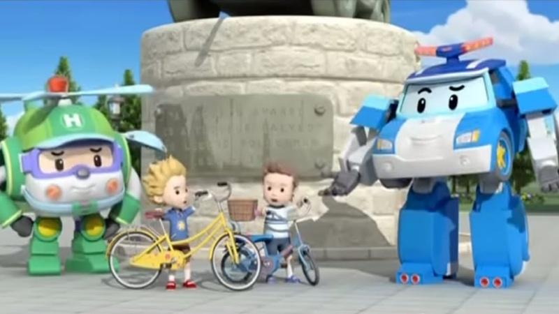 Робокар Поли - мультики про машинки - Безопасная езда на велосипеде - Часть 1