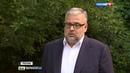 Вести в 20 00 Скандал в московской гимназии учитель 16 лет крутил романы со школьницами