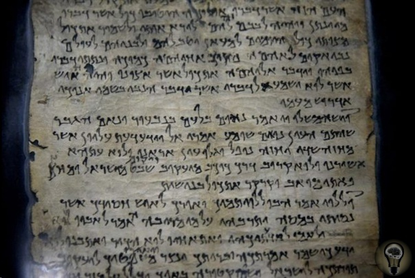 Все уникальные свитки Мёртвого моря в Музее Библии оказались поддельными