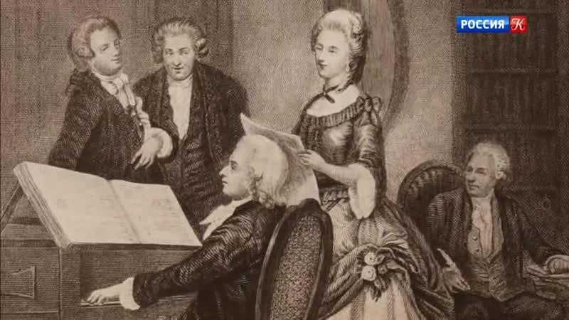 Концерты Моцарта Абсолютный слух Эфир 29 01 2020 ТК Культура