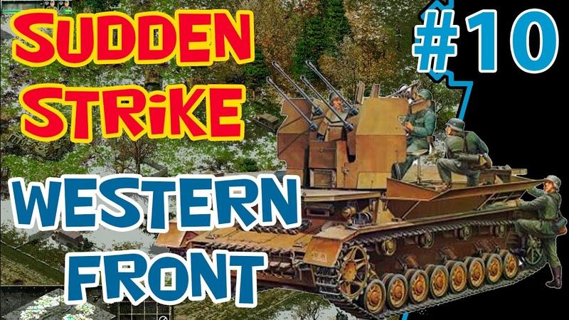 Прохождение стратегии Противостояние 4 (mod RWG ToW) | Кампания Western Front | Миссия 7 часть 3