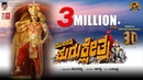 Kurukshetra Kannada Trailer   Munirathna   Darshan, Ambarish, Arjun Sarja   Naganna