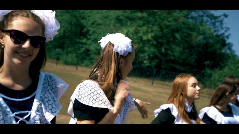 Флешмоб. Танец 11 класс 1 сентября