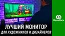 ЛУЧШИЙ МОНИТОР для ХУДОЖНИКА или ДИЗАЙНЕРА ОБЗОР LG ULTRAWIDE 34WK95C W ЖЕЛЕЗОGG