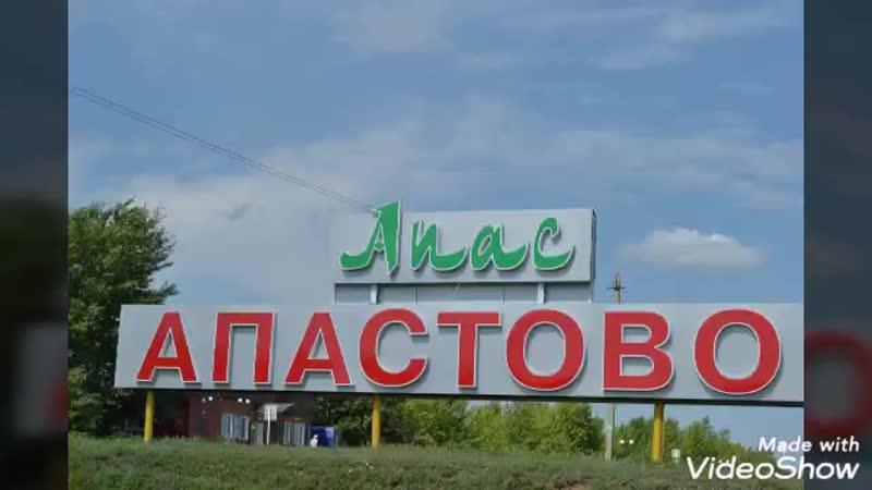 = Классташлар =