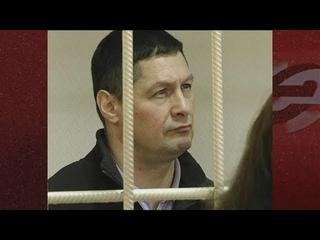 Краснообского адвоката Сергея Пищука приговорили к пяти годам колонии за мошенничество