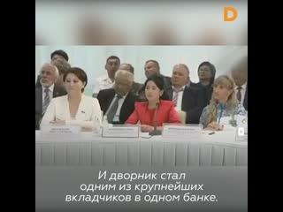 Нурсултан Назарбаев о высшем образовании для народа