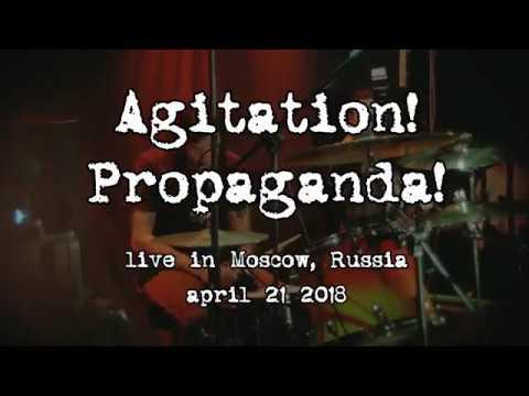 Eyehategod Agitation! Propaganda! live @ Gorod. Moscow, Russia 21.04.2018