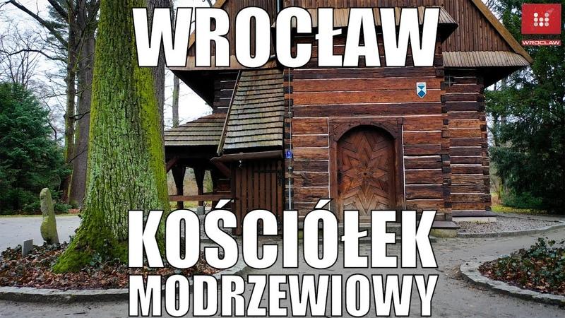 Migawka Kościólek Modrzewiowy w Parku Szczytnickim we Wrocławiu z drona 4K @radiowroclaw