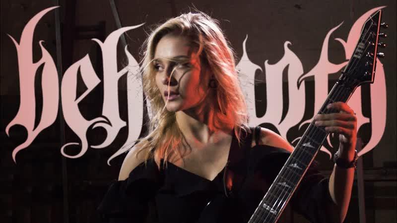Ada - No sympathy for fools album Zos Kia Cultus / Here and Beyond (Behemoth guitar cover)