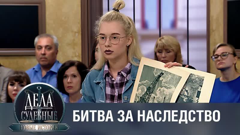 Дела судебные с Еленой Кутьиной. Новые истории. Эфир от 15.01.2020