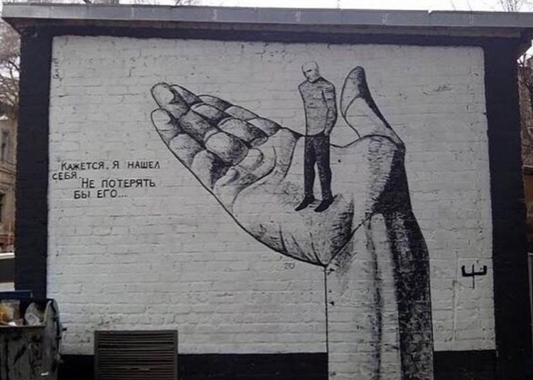 История одной стены