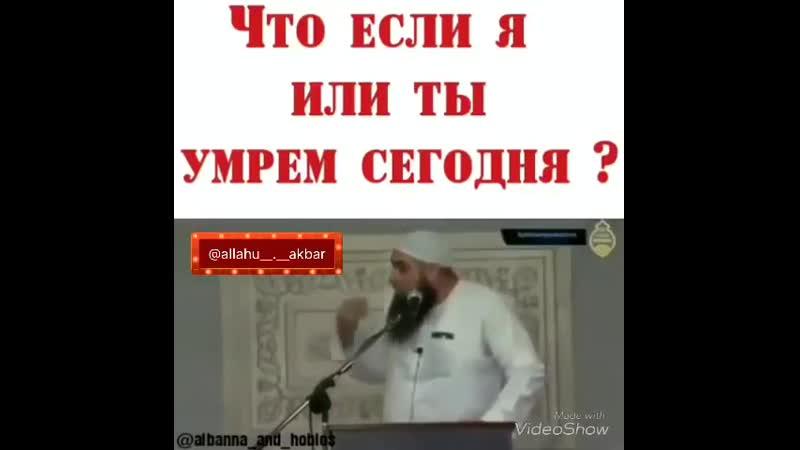 Allahu__.__akbar_20200214_4.mp4