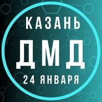 ДМД с Марией Сомовой | КАЗАНЬ