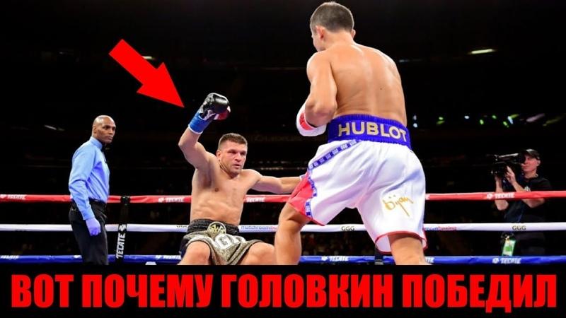 ВОТ ПОЧЕМУ ГОЛОВКИН ПОБЕДИЛ ДЕРЕВЯНЧЕНКО / Видео нокдауна украинца