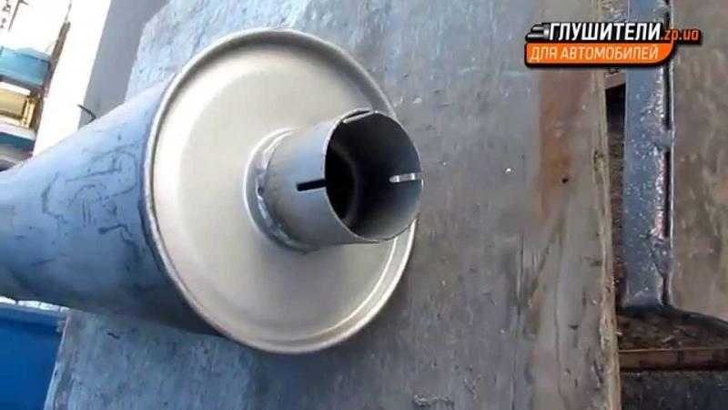 Глушитель Газель центр диаметр 63 Черновцы Sks