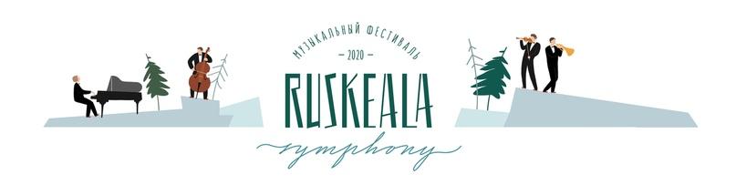 Программа IV Международного музыкального фестиваля «Ruskeala Symphony», изображение №3