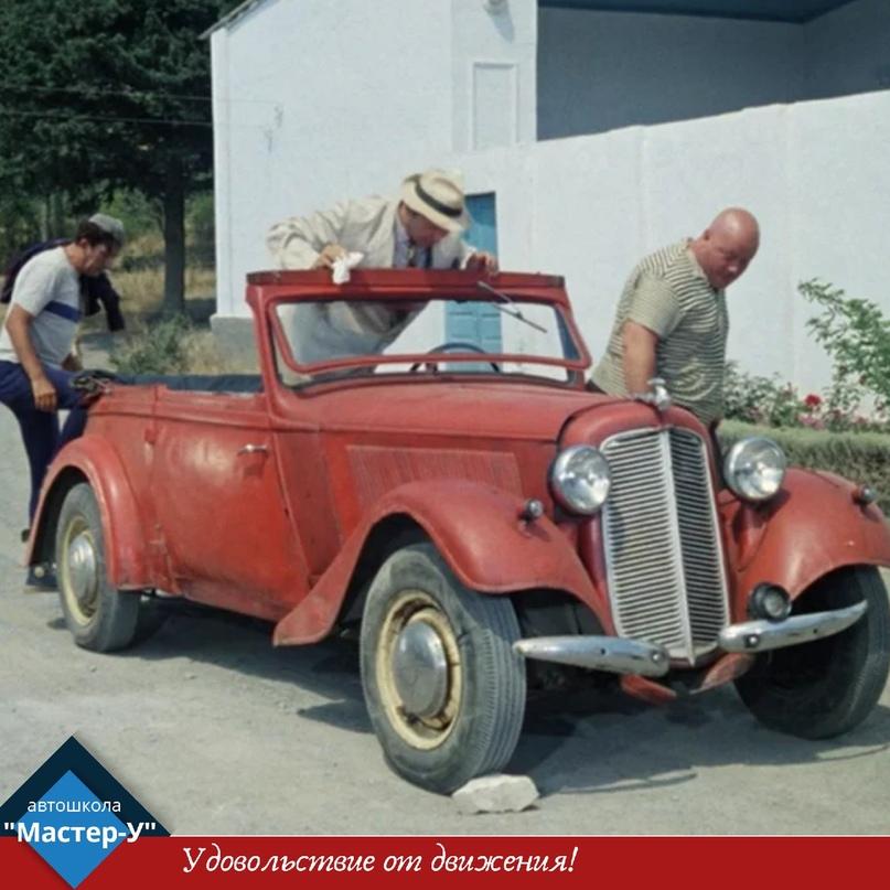 Авто в комедиях Гайдая., изображение №5