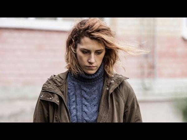 Аритмия 2017 Музыкальный трейлер Премьера 12 октября