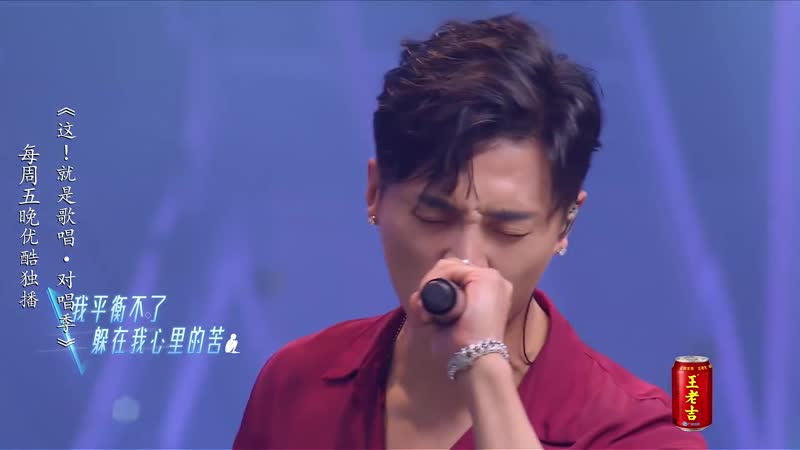 11th selection of Singing Duo S1 Gao Jia Ning Luo Rui, The Man Who Walked the Ties