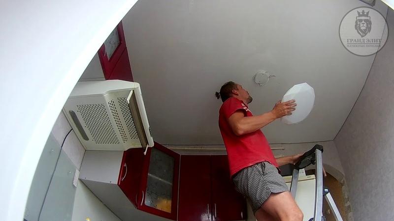 Монтаж натяжного потолка на кухне