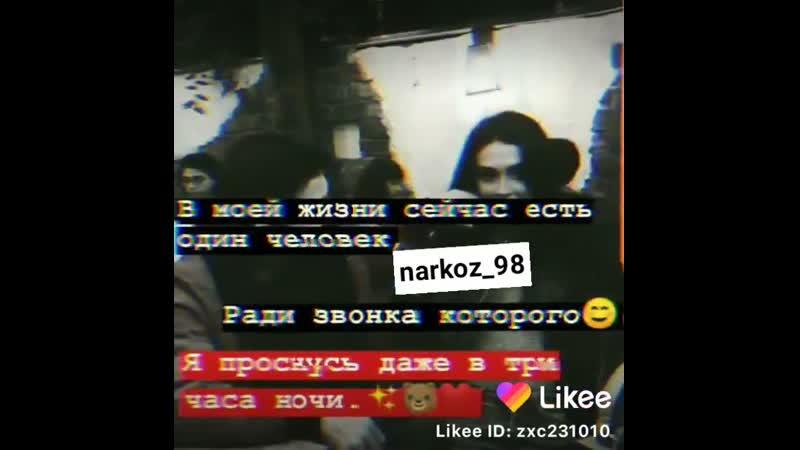 Likee_video_6788894427404895094.mp4
