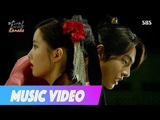 정승환 (Jung Seung Hwan) – 바람 (Wind) 🔹ENG🔹 Moon Lovers: Scarlet Heart Ryeo OST Part 11