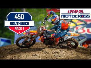 6 этап. southwick 450mx moto 1 lucas oil motocross 2019