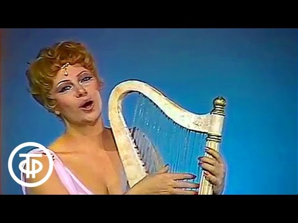 Оперетта Франца Зуппе Прекрасная Галатея 1986