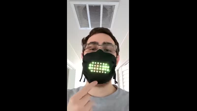 Нано маска