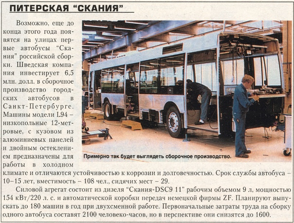 НОВЕНЬКОЕ В ПРОШЛОМ  Журнал «За рулём» № 12 за 2000 год