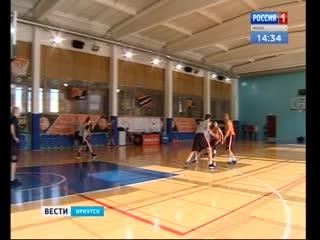 Новый состав баскетболистов возрождённого Иркута готовится к очередному сезону