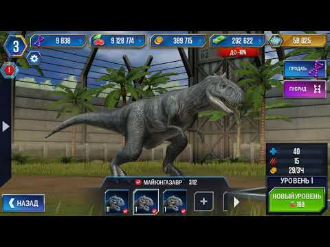 Jurassic World: The Game / Ludia Быстрое прохождение Индораптор