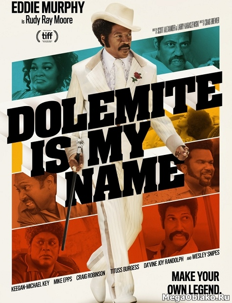 Меня зовут Долемайт / Dolemite Is My Name (2019/WEB-DL/WEB-DLRip)