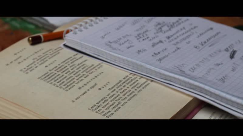 читатьчужиестихи – Исполнитель желаний, В. Калинич