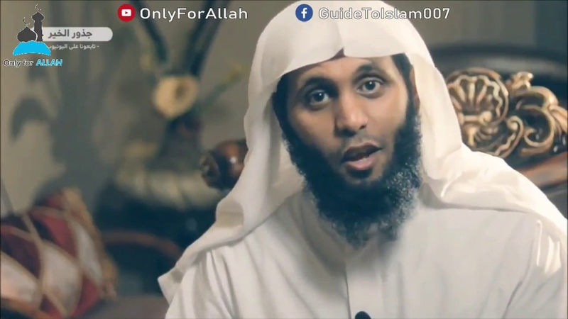 3 Things To Do For Happiness Sheikh Mansour As Salimi الشيخ منصور السالمي