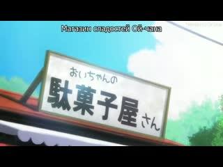 Лимонные девочки 3 серия хентай/Shoujo ramune part 3 hentai