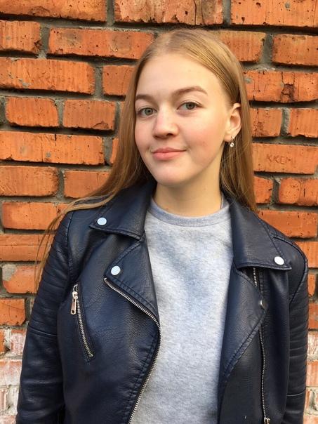 Аня Санникова, Кирс, Россия