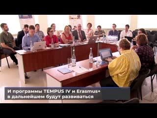 Мониторинг проектов tempus iv и erasmus+