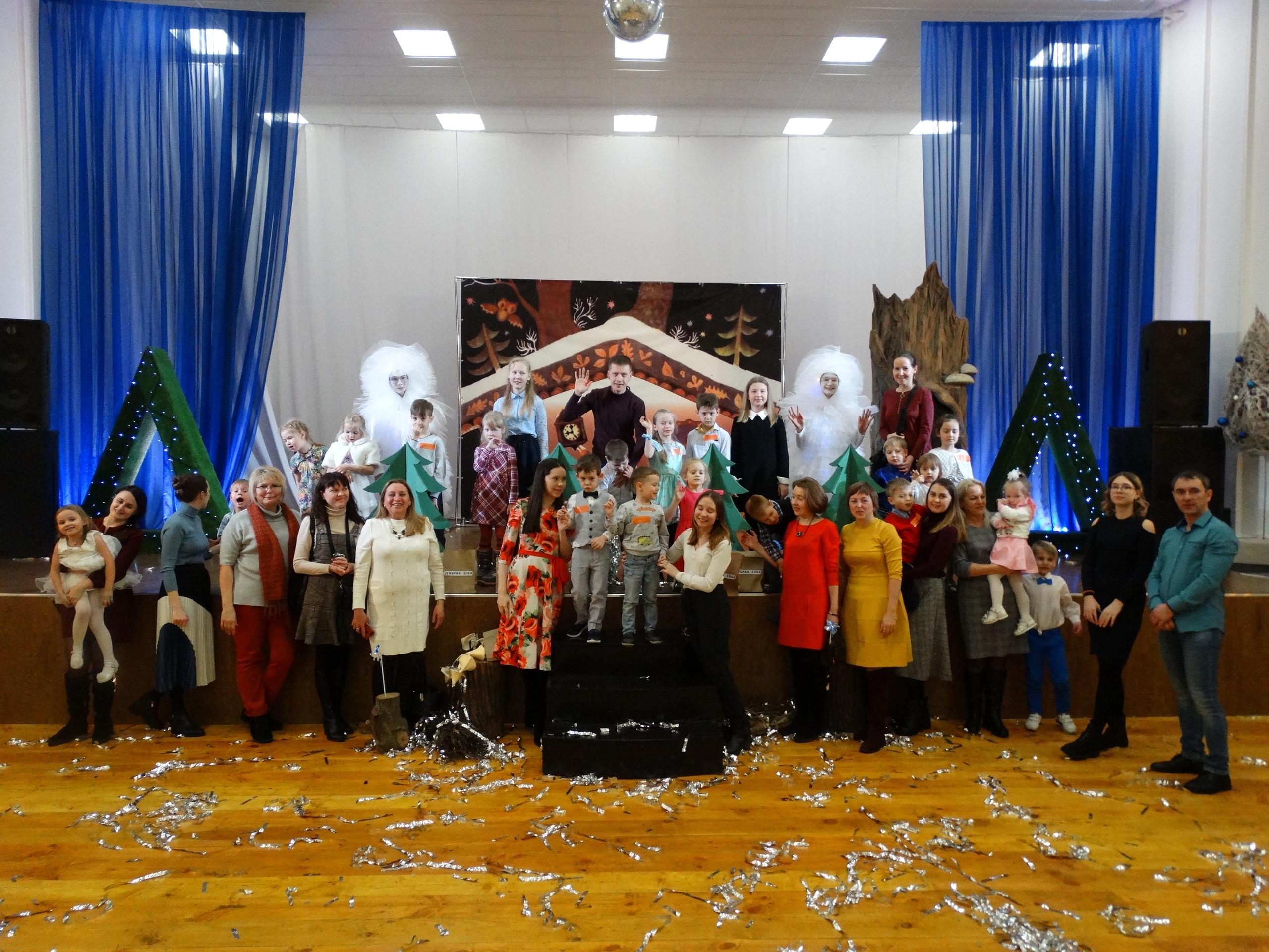 """Новогодние праздники в ДК""""Юбилейный"""""""