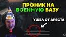 ПОГОНЯ В ГТА РП / УШЕЛ ОТ АРЕСТА / РОФЛЫ, ПРИКОЛЫ В ГТА 5