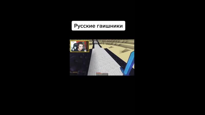 Русские гаишники